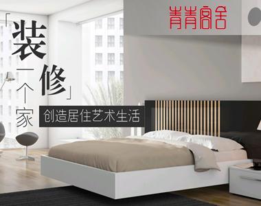 北京尚生活科技公司